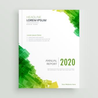 エレガントな緑の抽象的なパンフレットのデザイン