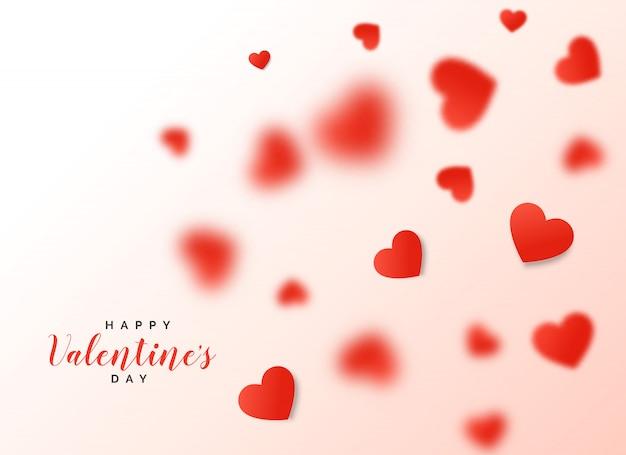 心のバレンタインデーの背景