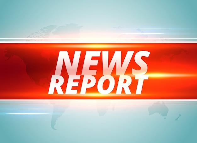 ニュースレポートコンセプトの背景デザイン