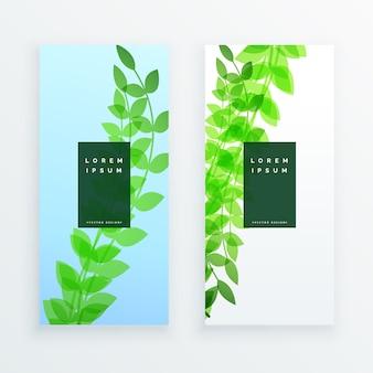 緑色の垂直葉バナーデザイン