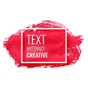 Красный абстрактный акварельный фон