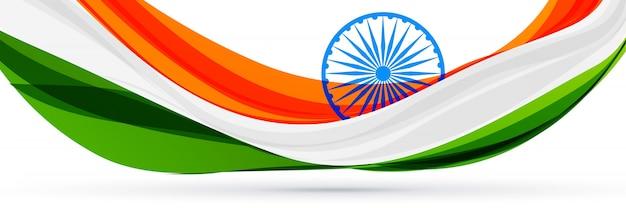 創造的なスタイルで美しいインディアンフラッグデザイン