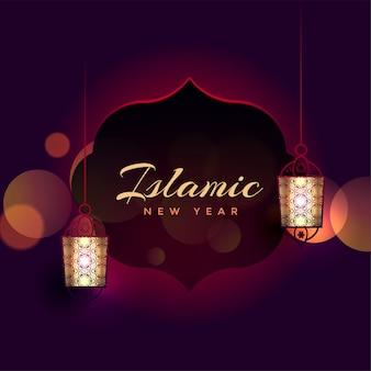 吊るしランプと美しいイスラムの新年の背景