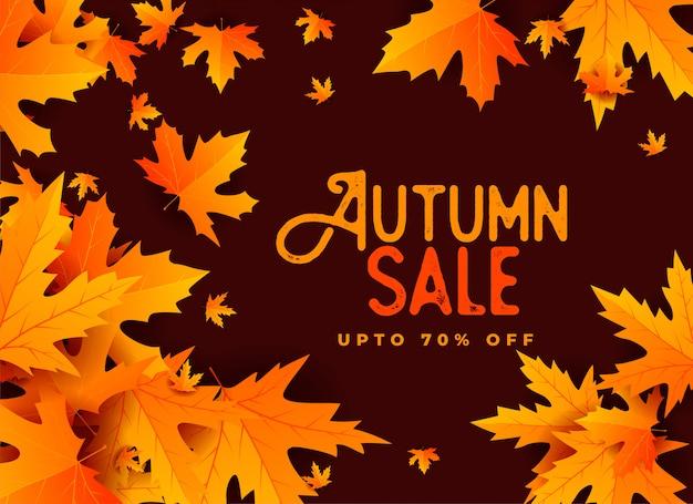 葉のある秋のバナーデザイン