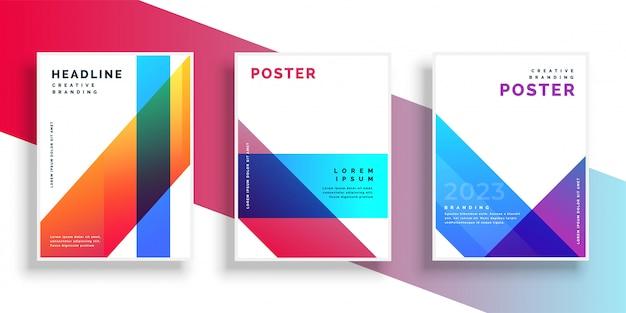 トレンディなカラフルな幾何学的なパンフレットのチラシのデザイン