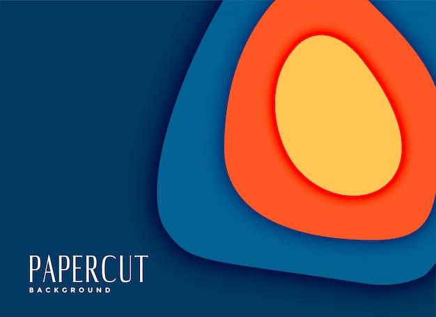 抽象的なペーパーカットカバーの背景デザイン
