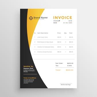 創造的な黄色の現代の請求書テンプレート