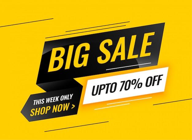 近代的な大きな販売の黄色のバナーデザイン