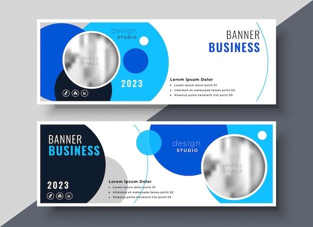 クリエイティブな青い円のビジネスバナーのテンプレート