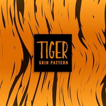 タイガーパターンの肌のテクスチャのデザイン