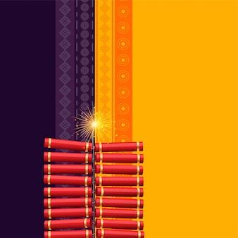 ヒンズー教のディワリ祭りクラッカーの背景