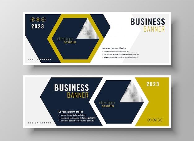 プロフェッショナルビジネスバナーのプレゼンテーションテンプレートデザイン
