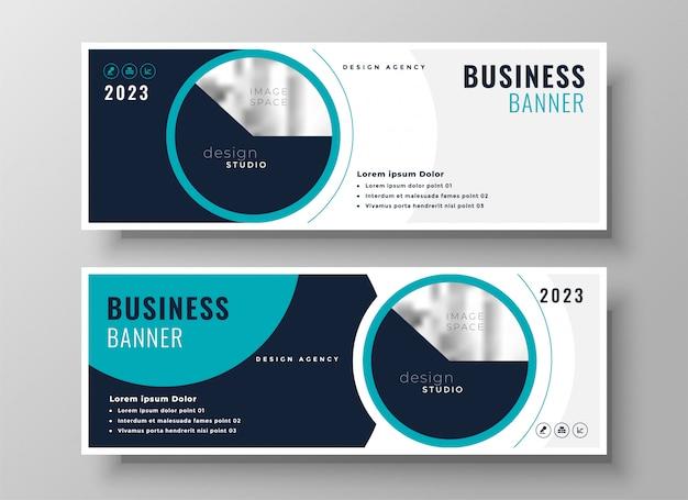 会社のビジネスバナーのプロのレイアウト設計