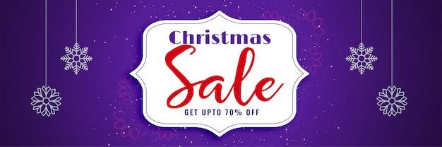 Элегантная рождественская распродажа фиолетового баннерного дизайна
