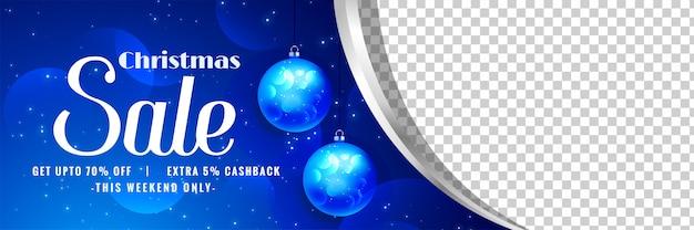 Красивый рождественский баннер с украшениями из шариков