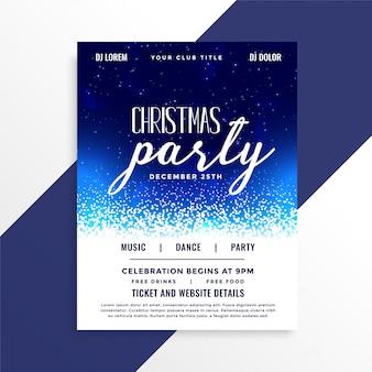 美しいクリスマスパーティーのお祝いのフライヤーデザイン
