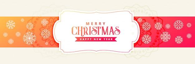 クリスマス休暇の旗、雪片の装飾