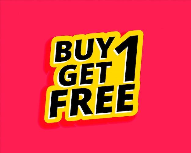 Купить один бесплатный дизайн наклейки этикетки