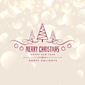 素敵なメリークリスマス光沢のある背景のデザイン