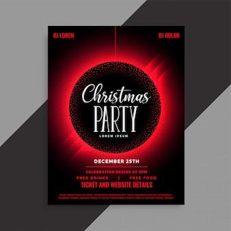 クリスマスパーティーイベント招待状テンプレート