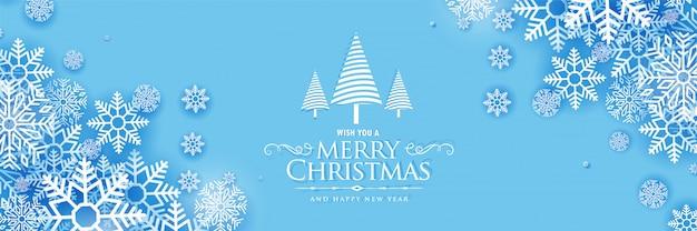 美しいメリークリスマススノーフレークのバナーデザイン