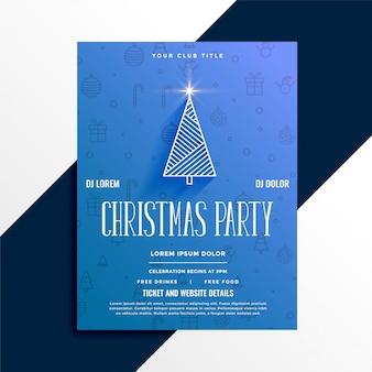 Минимальный дизайн флаера празднования рождественской вечеринки