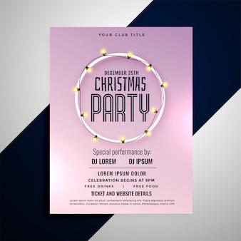 きれいなメリークリスマスパーティーフライヤーデザイン