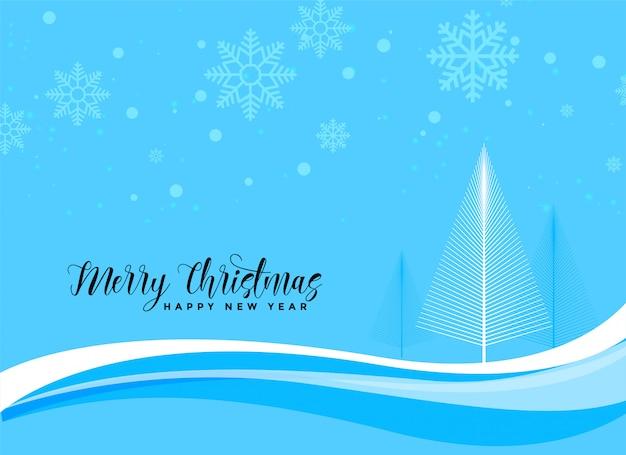 青いクリスマスの美しいシーンの背景