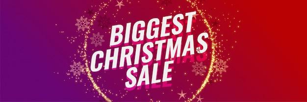 Крупнейшая рождественская распродажа баннер шаблон