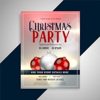 クリスマスパーティー招待状のテンプレートデザイン