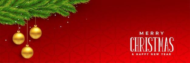メリークリスマスの赤いバナーのデザイン