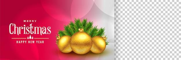エレガントなクリスマスバナー画像スペース