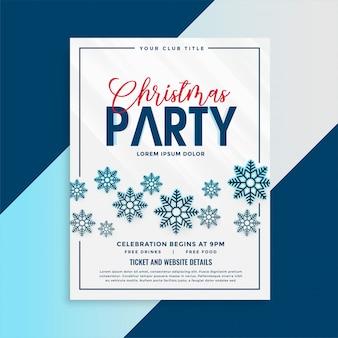 雪片とイベントの詳細を含むクリスマスチラシのテンプレート