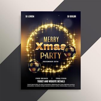 美しい光沢のあるクリスマスチラシのポスターデザイン