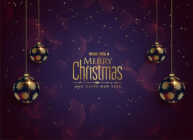 メリークリスマスの美しいお祝いの背景