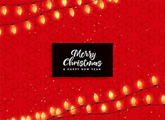 赤いクリスマスの背景に装飾ライト