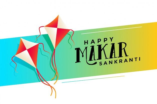 Счастливый праздник макар санкранти с фоном летающих змеев