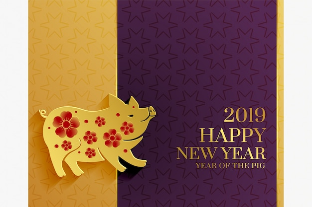 Счастливый китайский новый год на фоне дизайна свиней