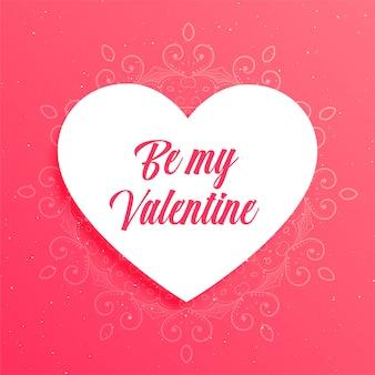 ホワイトハートとエレガントなピンクのバレンタインの日カードデザイン