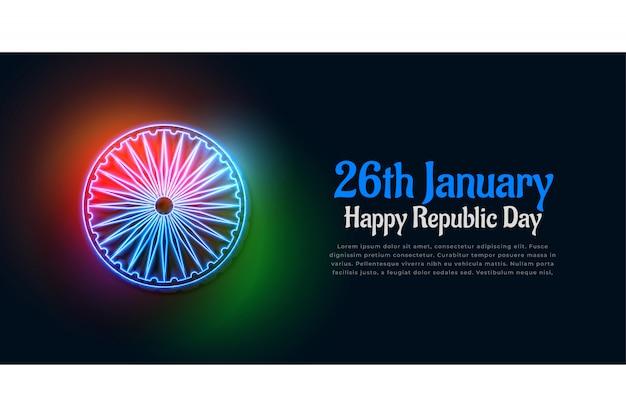 輝くインドの国旗の色と暗い背景