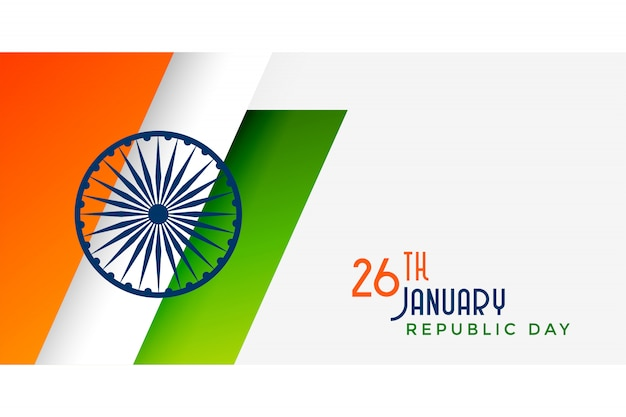 幸せ共和国記念日インドの旗バナーデザイン