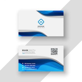 Синий абстрактный шаблон визитной карточки современный
