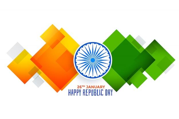 共和国記念日のための抽象的な幾何学的なインドの旗