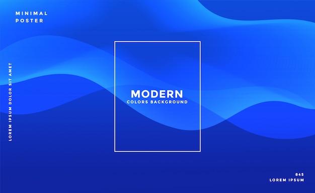 スタイリッシュな青い波状のバナーデザイン