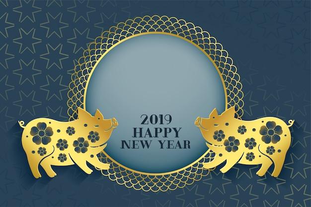 Год свиньи счастливого китайского нового года фон