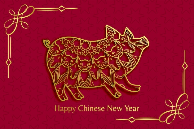 新年あけましておめでとうございますのための装飾豚デザイン