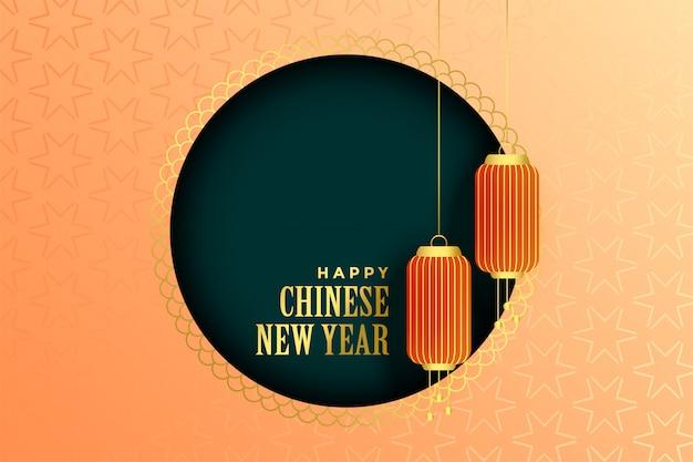 Счастливая китайская новогодняя рамка