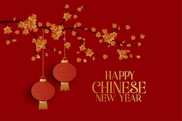 Счастливый китайский новый год красный фон