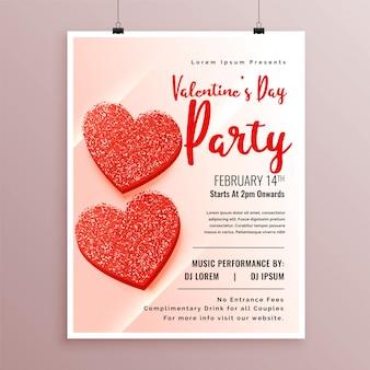 バレンタインパーティーのための赤いキラキラハートチラシデザイン