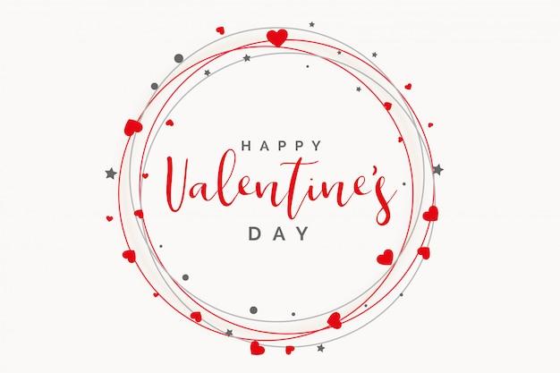 バレンタインデーのための美しい心のフレーム